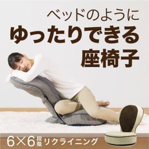 座椅子 クッション リクライニングチェア 背筋がGUUUN美姿勢座椅子プレミアム|profit