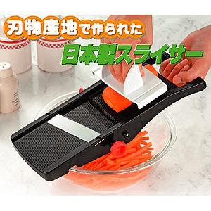 野菜カッター 日本製スライサー|profit