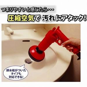 パイプ 掃除 詰まり 排水溝 加圧式パイプレスキュー|profit
