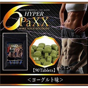 プロテイン 腹筋 スピルリナ HYPER 6PaXX(ハイパーシックスパック)|profit