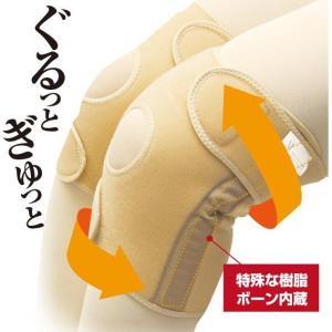 サポーター 膝サポーター ベルト かるがる膝ベルト 2枚組 ベージュ|profit