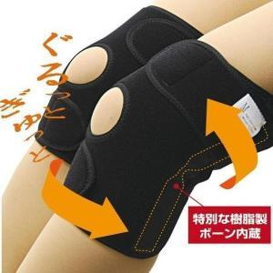 サポーター 膝サポーター ベルト かるがる膝ベルト 2枚組 ブラック|profit