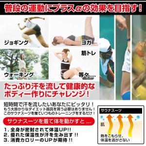 男女兼用 キープス サウナスーツ|profit|02