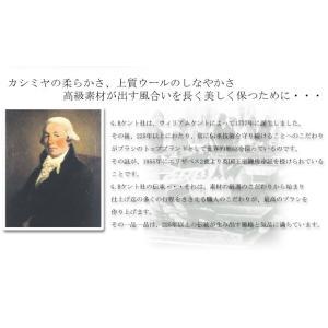 KENT洋服ブラシKNC-3422 馬毛 profit 02