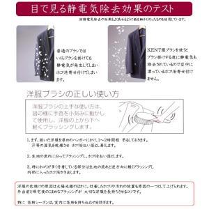 KENT洋服ブラシKNC-3422 馬毛 profit 04