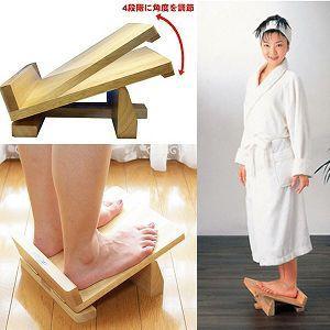 木製ストレッチボード(足首のびのび)|profit