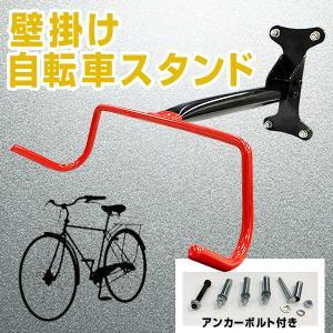 自転車 スタンド ディスプレー 折り畳める 壁掛け自転車スタンド ディスプレイフック|profit