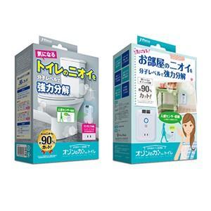 消臭 脱臭 ニオイ トイレ 住宅用オゾン脱臭機 オゾンの力 for トイレ|profit