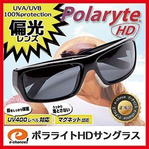 サングラス 偏光 ポラライト ポラライトHDサングラス ブラック単品|profit
