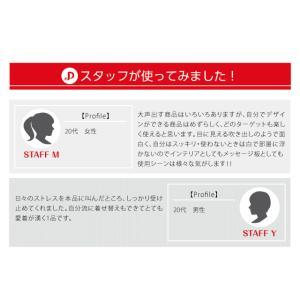 メガホン ストレス解消 応援グッズ SAKEBOARD -サケボード-|profit|17