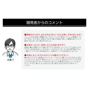 メガホン ストレス解消 応援グッズ SAKEBOARD -サケボード-|profit|18