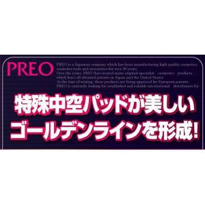まつ毛 カーラー Prima プレオカールアップ profit 02
