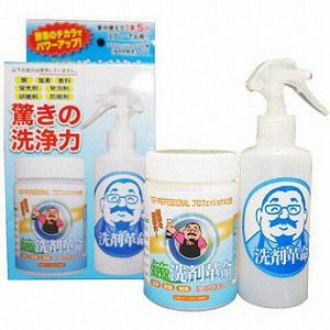 洗剤 掃除 洗車 SUPER洗剤革命 300gセット|profit