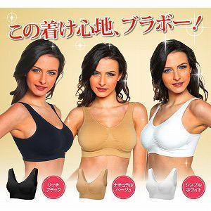 女性用 ブラ シェイプゾーン ブラボー(3枚セット)|profit