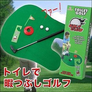ゴルフ トイレ マット 練習 パット トイレマット トイレで暇つぶしゴルフ profit