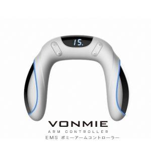 VONMIE ダイエット 二の腕 EMS ボミーアームコントローラー|profit