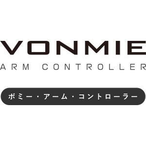 VONMIE ダイエット 二の腕 EMS ボミーアームコントローラー|profit|11