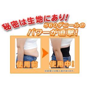 Vアップシェイパー ブラック 2枚セット 腹筋 腹巻 ベルト ヒロミ監修簡単エクササイズ付き ビートップス|profit|03