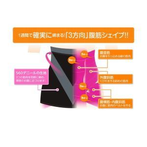 Vアップシェイパー ブラック 2枚セット 腹筋 腹巻 ベルト ヒロミ監修簡単エクササイズ付き ビートップス|profit|04