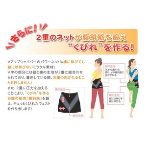 Vアップシェイパー ブラック 2枚セット 腹筋 腹巻 ベルト ヒロミ監修簡単エクササイズ付き ビートップス|profit|05