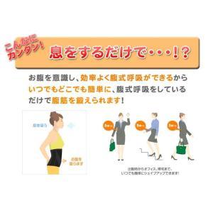 Vアップシェイパー ブラック 2枚セット 腹筋 腹巻 ベルト ヒロミ監修簡単エクササイズ付き ビートップス|profit|06