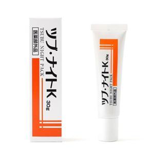 パック スキンケア 基礎化粧品 角質ケア 角質除去 薬用ツブ・ナイトK|profit
