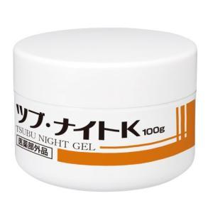 パック スキンケア 基礎化粧品 角質ケア 角質除去  薬用ツブ・ナイトKゲル|profit