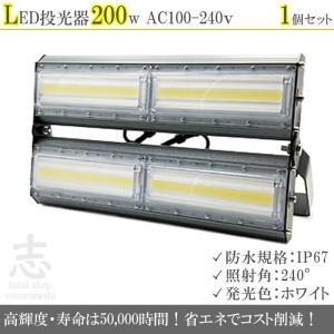 LEDライト LED投光器 200W LED 昼光色 防水 27000LM 広角240度 LEDライ...