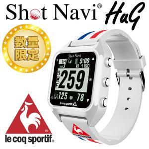 【送料無料】ショットナビ【GPSゴルフナビ 腕時計型】Shot Navi HuG ルコックモデルGPS 距離計 ゴルフ|progolf