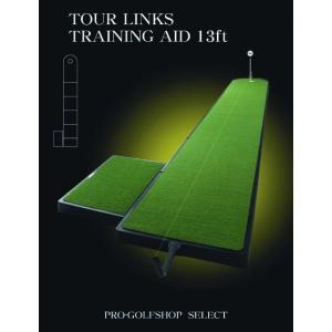 ツアーリンクス トレーニングエイド 13フィート|progolf