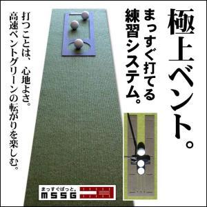 パターマット工房 パット練習システムB-30cm×3m 日本製 パット 練習|progolf
