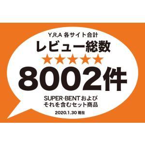 パターマット工房 45cm×4m SUPER-BENTパターマット 距離感マスターカップ付き 日本製|progolf|06