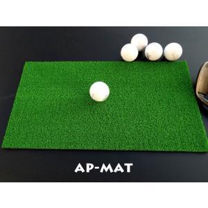アプローチショットマット AP-MAT 22cm×40cm 日本製 ゴルフ 練習|progolf