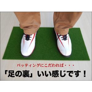 スタンスマットSB 30cm×60cm 日本製 ゴルフ 練習|progolf