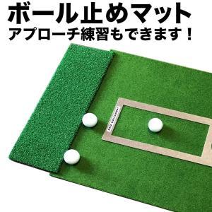 ボール止めマット(兼アプローチマット)15cmx45cm 人工芝製【パター練習・ゴルフ練習用品・ゴルフ練習用具・パット練習器具】 progolf
