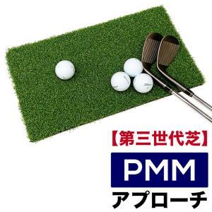 アプローチ用 高密度ゴルフマット PMM22cmx40cm 業務用 高品質 人工芝 マット progolf