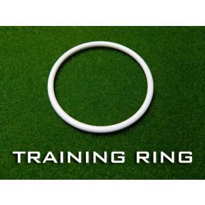 トレーニングリング(難関カップ) progolf