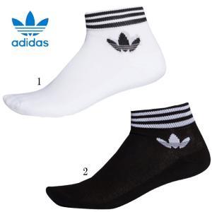 adidas アディダス オリジナルス 靴下 ショート アンクル ソックス TREFOIL ANKLE STRIPED SOCKS 3Pソックス メンズ レディース BSK46|progres
