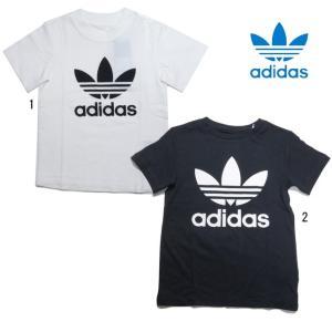 アディダス オリジナルス トレフォイル Tシャツ キッズ adidas KIDS TREFOIL SHORT TEE FUH60 progres