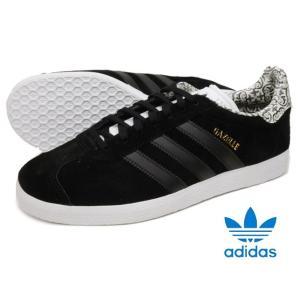 adidas アディダス オリジナルス レディース メンズ ...