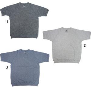 Ambiente アンビエンテ メンズ リブ半袖カットソー 杢 Tシャツ TEE スウェットタイプ progres