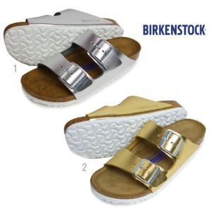 BIRKENSTOCK ビルケンシュトック アリゾナ メタリック レザー レディース 2ストラップ ベルト サンダル progres