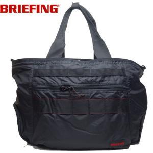 BRIEFING EASY WIRE SL PACKABLE ブリーフィング イージーワイヤー SL パッカブル トートバッグ ショルダーバッグ ビジネスバッグ|progres