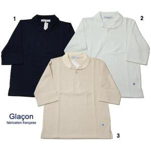 Glacon グラソン ショール 5分袖ポロシャツ カットソー progres