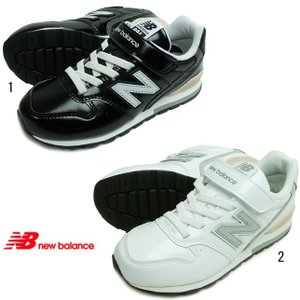 ニューバランス NEW BALANCE YV996 ブラック ホワイト エナメル キッズ ジュニア スニーカー 靴 progres