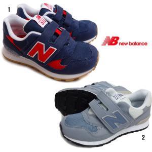 NEW BALANCE ニューバランス K313 キッズ ジュニア スニーカー 靴|progres