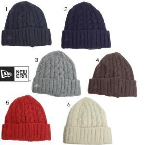 Newera ニューエラ Low Gauge Cuff Knit Wool Blend ニットキャップ カフニット ローゲージ ウールブレンド アラン編み ニット帽|progres