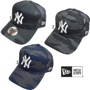 Newera ニューエラ 9FORTY A-Frame トラッカー NEW ERA ニューヨーク・ヤンキース キャップ CAP 迷彩柄 カモ柄|progres