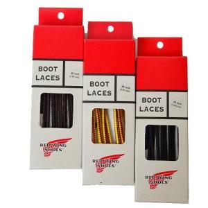 RED WING レッドウィング レッドウイング シューレース 靴ひも 3カラー|progres