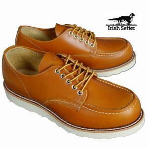REDWING レッドウィング 9895 Irish Setter Oxford アイリッシュセッターオックスフォード ゴールドラセットセコイア 犬タグ|progres